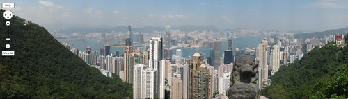 GigaPan from Top of Hong Kong Peak Tram