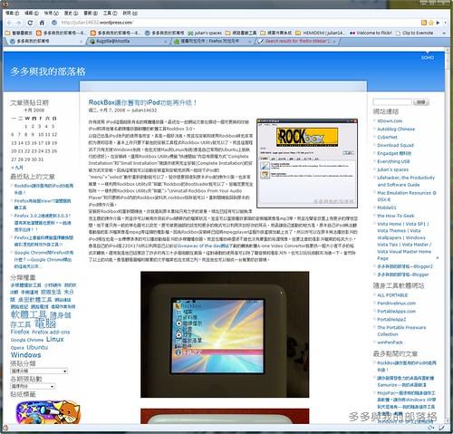 gcl001.jpg