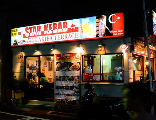 Kebab in Tokyo