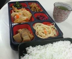 '08.10/24 昼お弁当