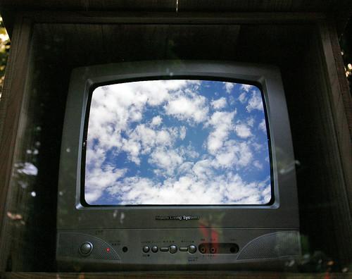 """SKY TV for Hikawa Jinja"" by Yoko Ono - 15"