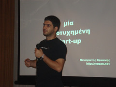 Panayiotis Vryonis talking about e-go travel