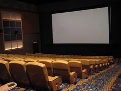 Siam Paragon Cineplex