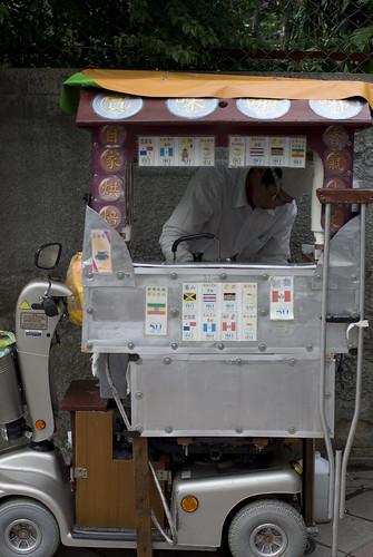 【台北】賞味咖啡