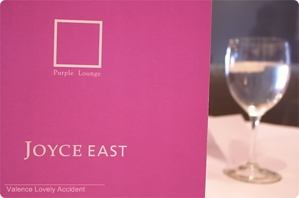 JOYCE EAST 饗宴