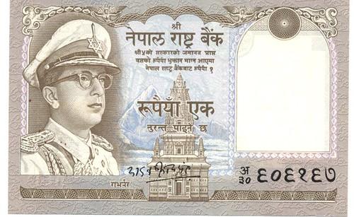Nepal forex exchange