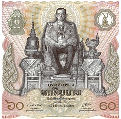 1987 Commemorative Issue Of King Rama IX's 60 th Birthday