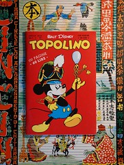 Topolino 1949 - photo Goria - click