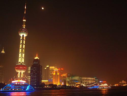 china 6-2009 944