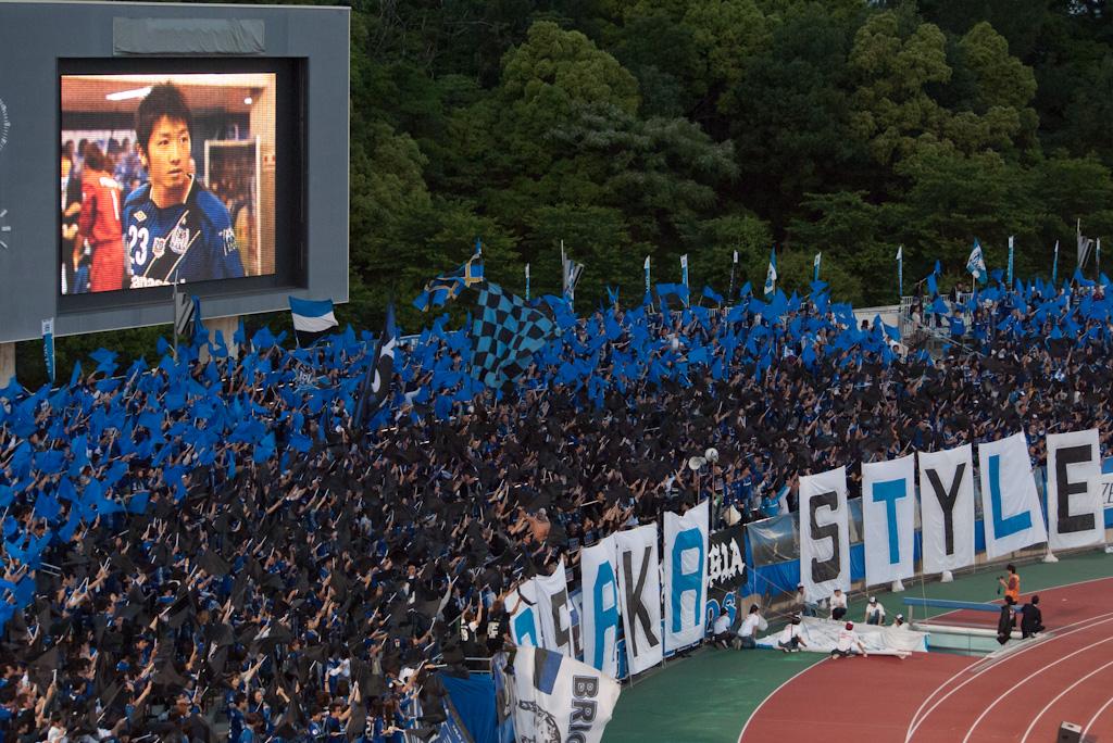 Gamba Osaka's supporters