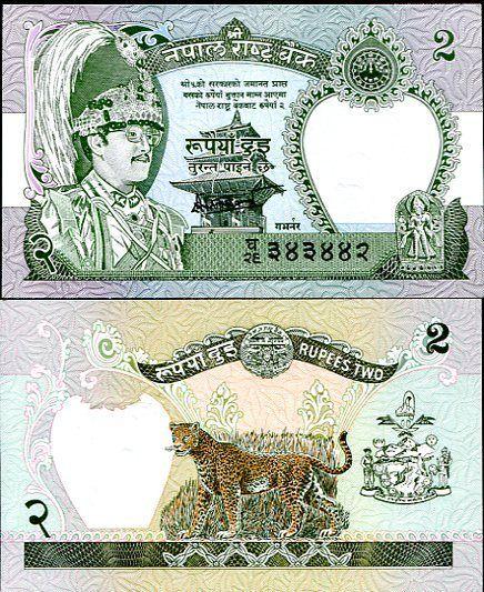 2 Rupees Nepál 1981-, Pick 29