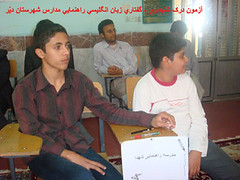 مدرسه راهنمایی نمونه دولتی شهدا دیّر