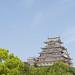 姫路城:姫路城。