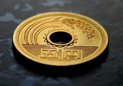 5円玉 5-yen coin