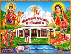 Dasha Ma Meenawada Darshan (Ash_Patel) Tags: force power goddess mother divine hindu dasha shakti devi mataji sharda momai dashamaa meenawada minawada dashama shardama shardamaa shardaba mommai