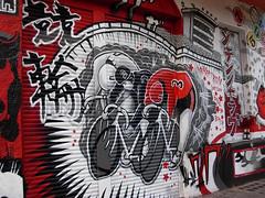 (dancypants) Tags: berlin germany cafe mural friedrichshain lbs keirincycleculturecafe