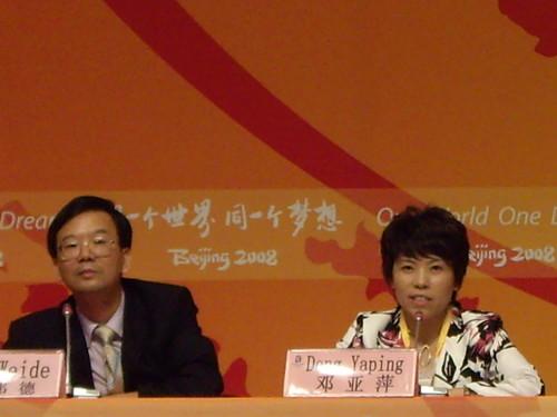 邓亚萍 Deng Yaping