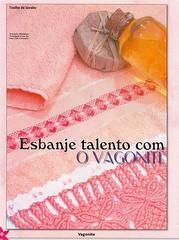 vbnvn (francys2008) Tags: vagonite