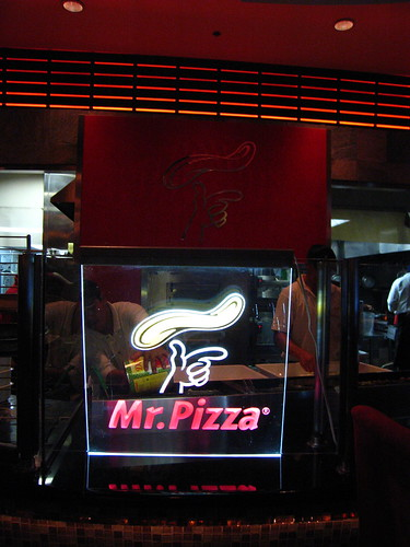 Mr. Pizza Factory sign