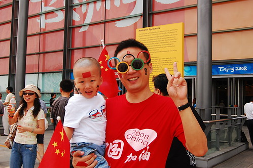 Chinese Supporters