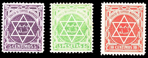 1895-8 Morrocan Postage Stamps -1 par zeevveez