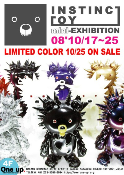 inc-exhibition-oneup-new-fi 400x566