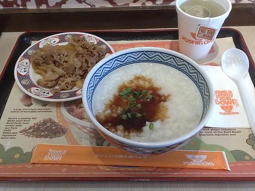 Congee Set
