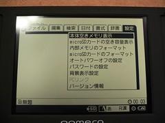 3022618362_4e1db687b6_m.jpg