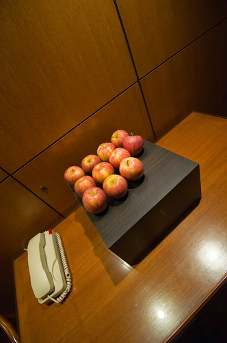 Free Apples, Marriot Hotel