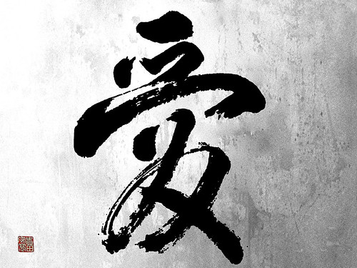 """zen_graphia_99 • <a style=""""font-size:0.8em;"""" href=""""http://www.flickr.com/photos/30735181@N00/3117584243/"""" target=""""_blank"""">View on Flickr</a>"""