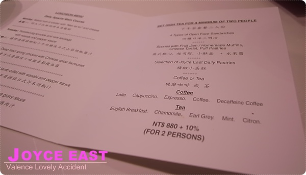 JOYCE EAST menu