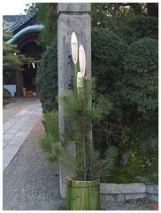 Shrine 081226 #01