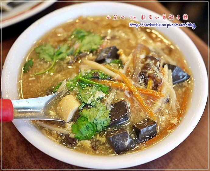 12 酸辣湯小碗