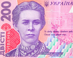 Money Ukraine (pakhay2013) Tags: white money paper bill ukraine relief backgrounds exchange currency wealth finance mortgage wages finances lesya ukrainka grivna hryvnya