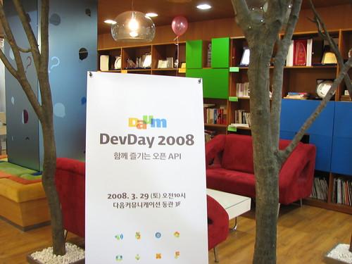 20080329_DevDay 040