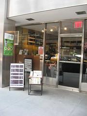 Tafu New York: Exterior