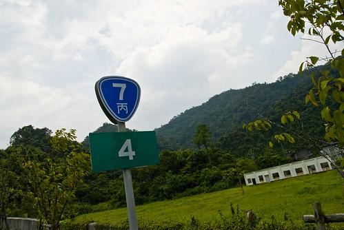 台7線4公里處有個緩上坡以及熱死人的強逆風