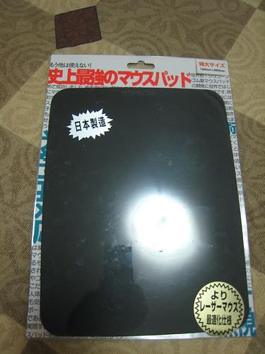 黑色款特大 Airpad Pro III 入手 !!