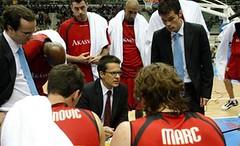 La última temporada del CB Girona. Foto: www.marca.com