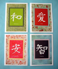 Asian Inspired cards (by glamourfae)
