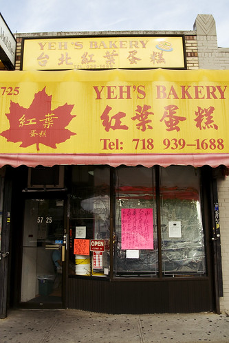 Yeh's Bakery