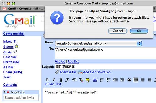 Gmail新功能