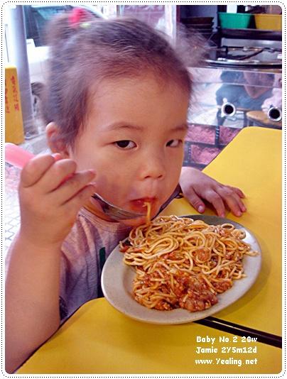 產檢前吃早餐 潔咪姊姊吃肉醬麵