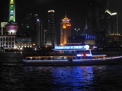 img_0299 (richard_munden) Tags: china boats shanghai puxi