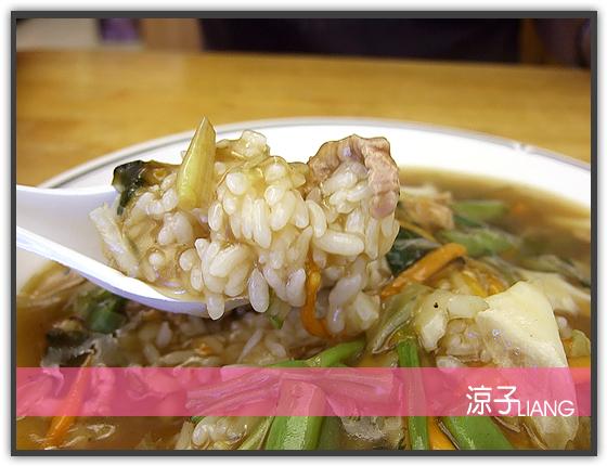 梅香小吃06