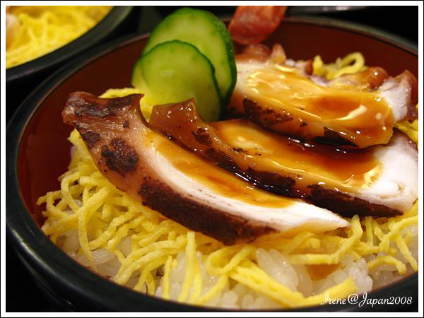 081024_19_魚心壽司