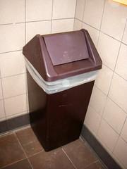 星巴克廁所