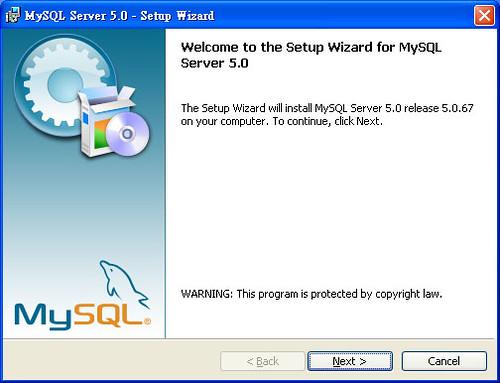 MySQL_install_01
