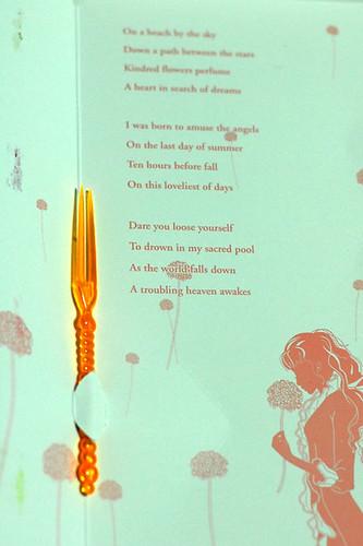 Poem? - DSC_7161
