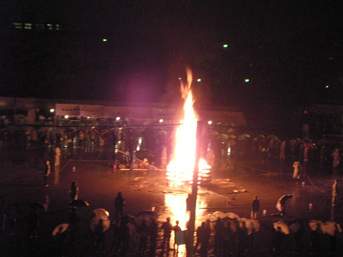 finale fire at 2008 November Festival